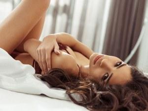 Как да поискате секс от гаджето?