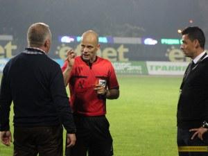 Ясен е реферът на мача Ботев - ЦСКА за Купата