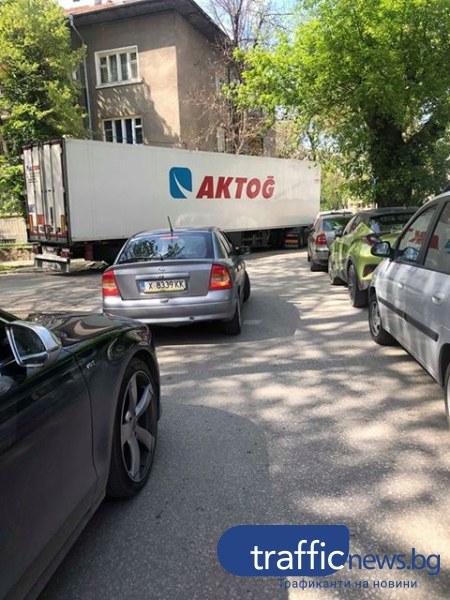 ТИР затапи малка уличка в Пловдив