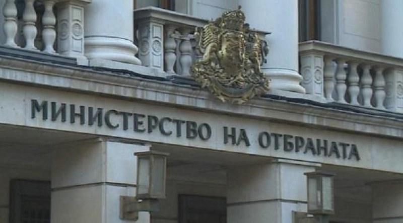 Законодателен хаос в МО: Апартаменти пустеят! Кого да настанят?
