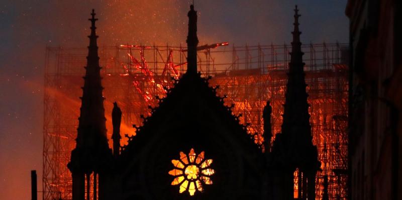 Париж плаче, светът скърби: Съкровищата на