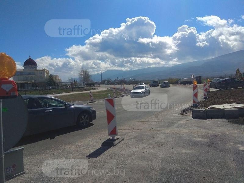 Ремонтът на пътя Пловдив – Асеновград набъбна на 55 млн. лева! Само локалите струват 18 млн.