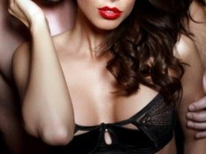 Кое е любимото женско бельо на мъжете?