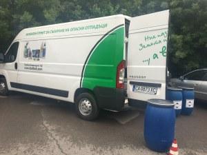 Мобилен пункт събира опасни отпадъци в няколко столични квартала
