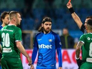 Наказаха Моци за мача с Ботев, глоби за Левски и канарчетата
