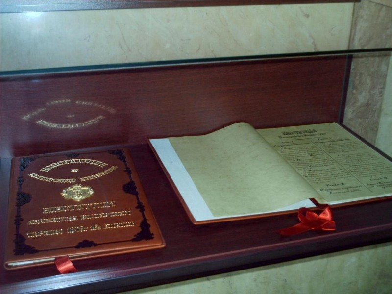 Урок по Конституция ще има във всички български училища днес