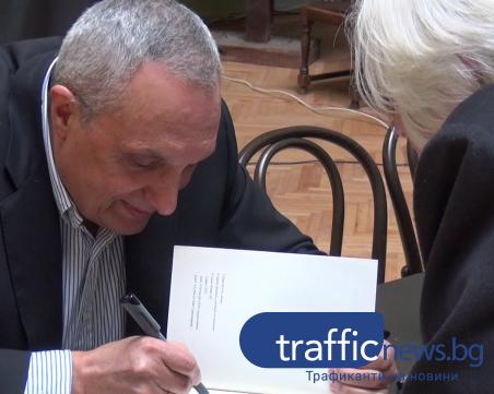 Иван Костов отрече да е плагиатствал за книгата си от бившия главен прокурор Никола Филчев