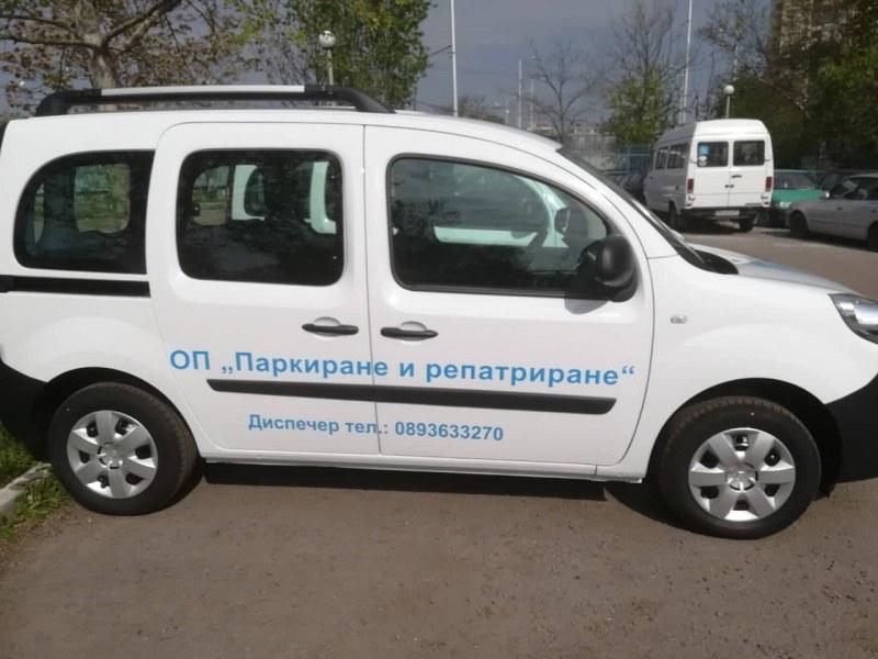 Следят за паркираните на Синя зона в Пловдив с два нови автомобила
