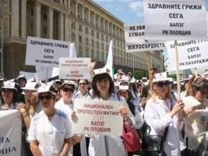 Медицински работници скачат на пореден протест! Този път в Бургас