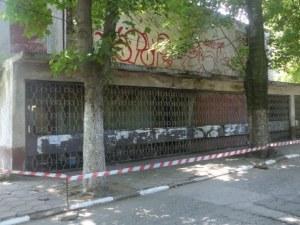 Проектанти влизат в лятното кино в Стамболийски, готвят основен ремонт