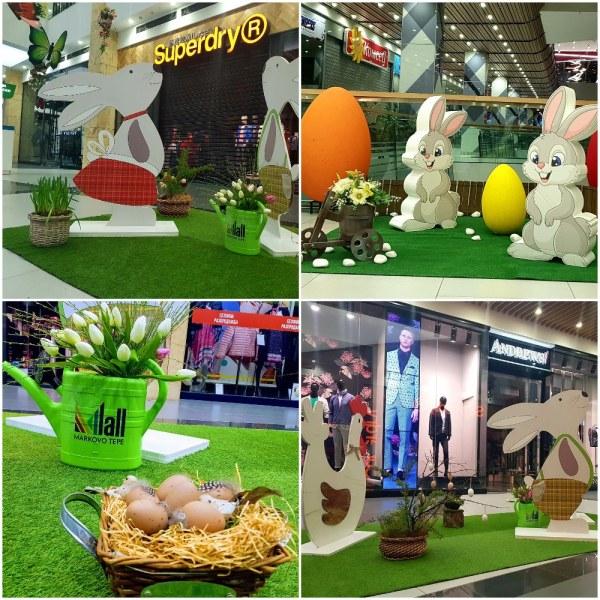 Великденският заек се крие в Пловдив! Но къде точно?
