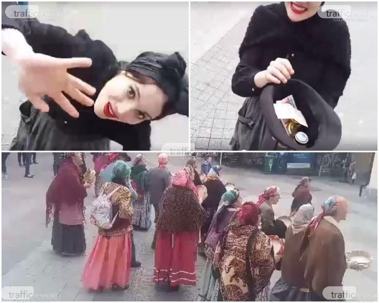 Лумбур-думбур в Пловдив! Красива изкусителка към минувачите: Дай пари