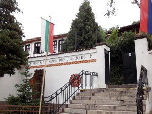 Пловдивчани ще отбележат годишнината от геноцида над арменския народ