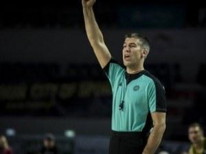 Пловдивски баскетболен рефер ще ръководи европейски финал