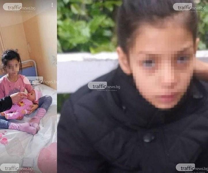 Почина 7-годишното момиченце, изоставено в пловдивска болница