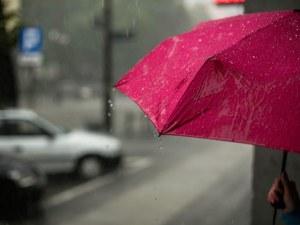 Като за финал на работната седмица, времето ще е: Хладно и дъждовно