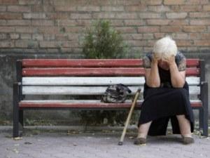 Пари за старини: Трите най-силни години остават и за новите пенсионери