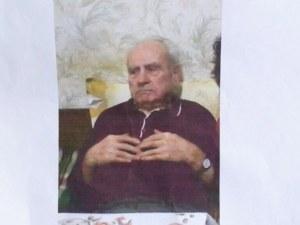 Пети ден продължава издирването на 84-годишния Васил в Пловдив