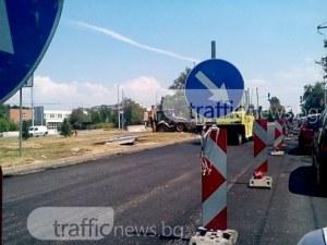 Затварят част от булевард в Пловдив през уикенда