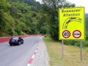Жители на Своге: Пътят, на който загинаха 20 души, все още е опасен!