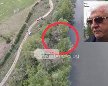 Областният на Пловдив: Самолет с едно крило и два трупа – неприятно