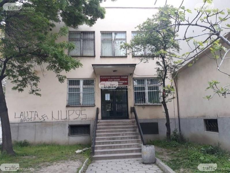 Изграждат нов модерен център за Спешна помощ в Пловдив