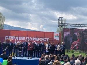 Нинова и Станишев в един глас: след победа на евровота - предсрочни избори!