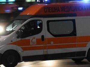 42-годишен е с мозъчен отток след катастрофа в Благоевград