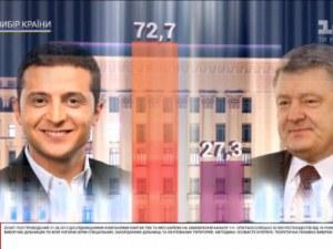 Шоуменът Владимир Зеленски спечели президентските избори в Украйна