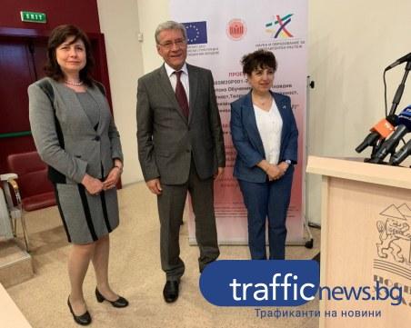 64 учени от МУ-Пловдив повишиха капацитета си за научноизследователска дейност