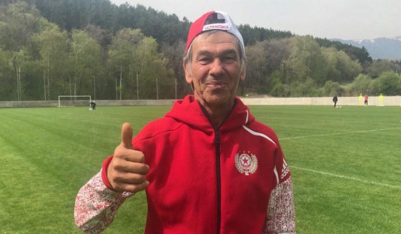 Почина легендата на ЦСКА Красимир Безински. Поклон пред паметта му!