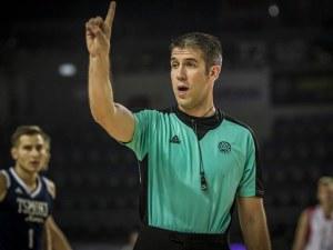Огромно признание! Пловдивски рефер на световното по баскетбол