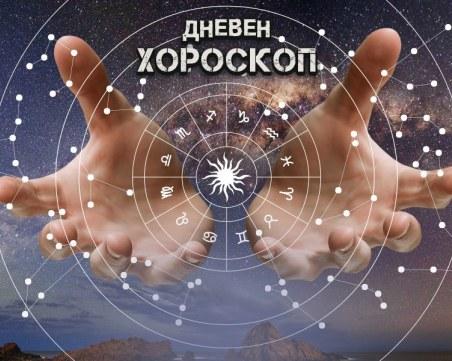 Дневен хороскоп за 24 април: Лъвове, не взимайте решения под натиск, Водолеи, време е за щедър подарък!