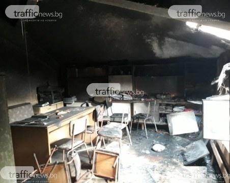 След пожара в пловдивското училище: Учениците отново в клас чак след Великден