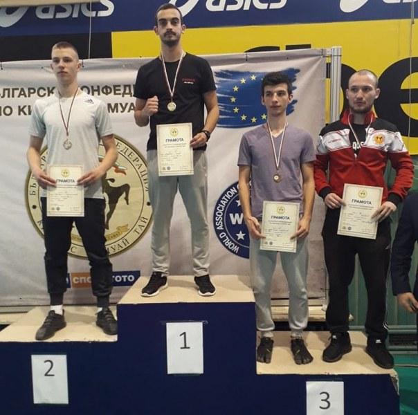 Пловдивчани с 10 медала от държавното по кикбокс СНИМКИ