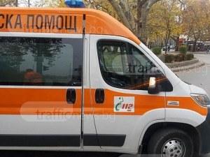 Кола помете възрастен мъж в Асеновград, пострадалият е в болница