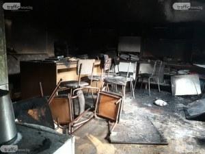 Пожар избухна в училище в Кючука! Връщат учениците