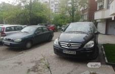 Първи частен КАТ в Пловдив! Не вярвате ли? Собственикът на този мерцедес повярва...