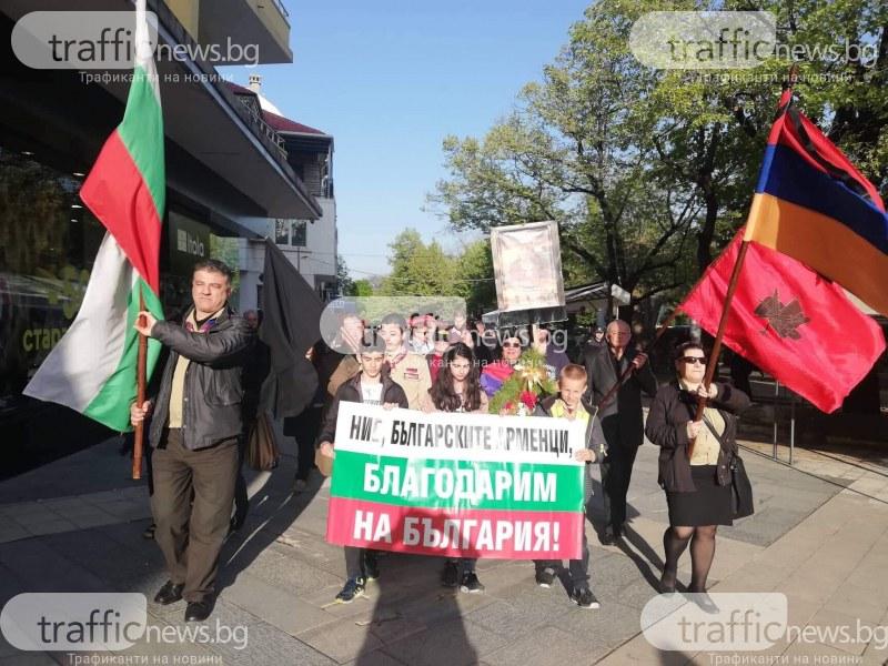 България отбеляза 104 години от арменския геноцид
