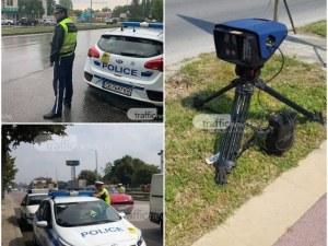 КАТ обяви война на джигитите, вадят всички камери по пловдивските пътища