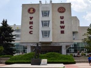 УНСС е пред фалит, Борисов и министри отиват утре да решат проблемите