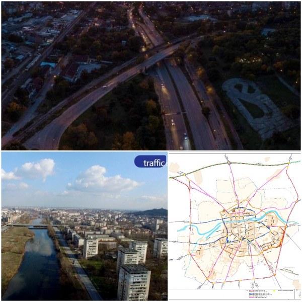 Три нови моста над река Марица и градска магистрала заложени в новия ГПОД на Пловдив