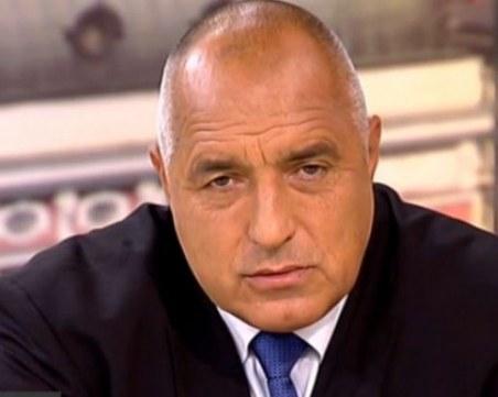 Бойко Борисов нареди: Спирате работата по проекта на Стратегията на детето!