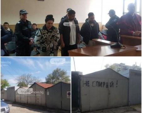 Окончателно: Трафикантите на 61 кг екстази в Пловдив остават в ареста