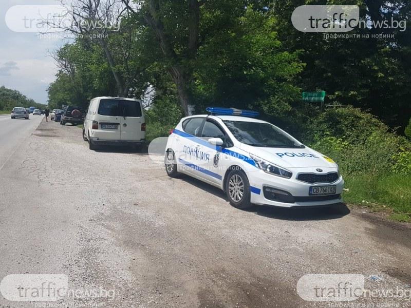 Роми набиха мъж в Пловдивско, обидил ги на