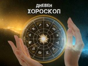 Дневен хороскоп за 30 април: Романтичен дъжд за Лъвовете, натоварен ден за Рибите