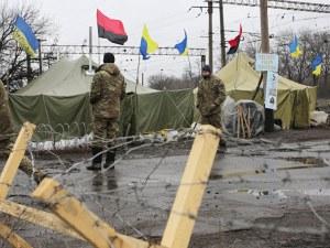 Европа разкритикува руската атака с паспортите за Източна Украйна