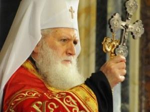 Патриарх Неофит на Велики Четвъртък: Бог да ви помага, на всички светла радост