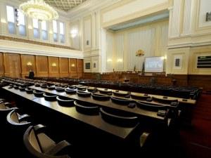 Великденско-Гергьовска ваканция за депутатите – до 8 май