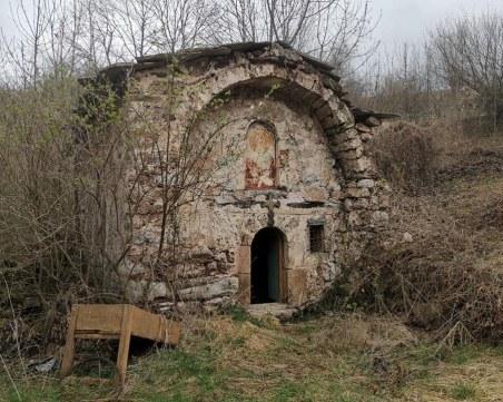 Вярата ни – запусната и забравена ли е? Поклонническите места: Софийската (Мала) Света гора